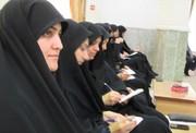 فراخوان پذیرش طلاب خواهر در مدرسه علمیه شهید مطهری البرز