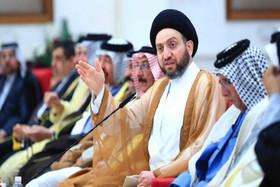 سید عمار حکیم از عشائر خواست از جبهه منتقد دولت حمایت کنند