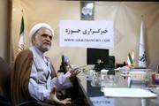 توسعه حوزه های علمیه خواهران معجزه انقلاب اسلامی بود