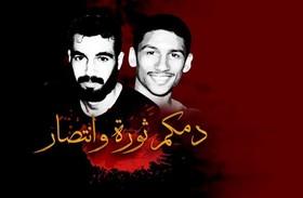رژیم بحرین با اعدام جوانان، حکم اعدام خود را صادر کرد