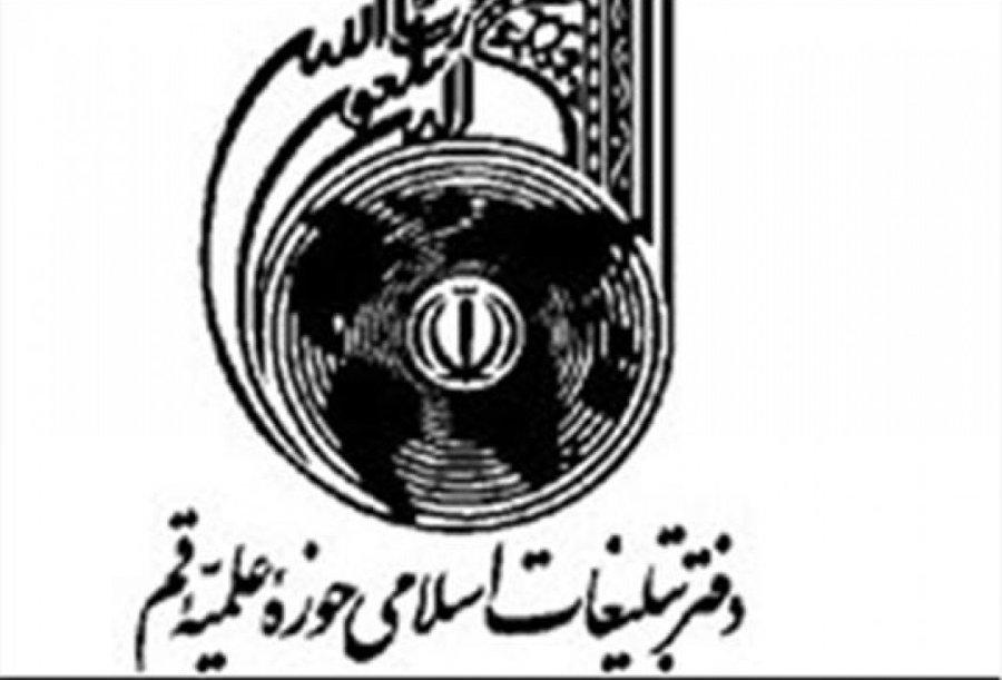 حضور دفتر تبلیغات اسلامی در  جشنواره  فیلم های کودکان و نوجوانان