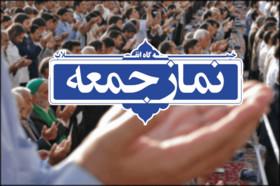 تزریق روحیه انقلابی گری به جامعه از تریبون نماز جمعه