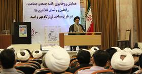 نماینده ولی فقیه در اصفهان:  وظیفه بسیج در زمان صلح، امر به معرو ف و نهی از منکر است