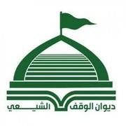 ديوان الوقف الشيعي يسحب الدعوى القانونية التي اقامها على اتحاد الكرة العراقية
