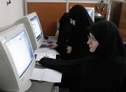 فیلم / تیزر پذیرش مدرسه علمیه الزهرا(س) خواهران فامنین