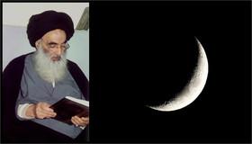 مكتب آية الله السيستاني يتوقع (السبت) غرة شهر ذي الحجة والعتبة الحسينية تستعد لاحياء زيارة عرفة يوم الاحد
