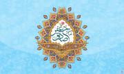 امام زمانہ(عج) کی انتظار میں موت ، جہاد فی سبيل الله کے برابر