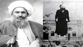 شهادت شیخ فضل الله نوری، روز مرور و پیشگیری از جریان نفوذ سکولاریسم است