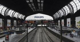اعلامیه ضدمسلمانی در ایستگاه قطار هامبورگ مسافران را شوکه کرد