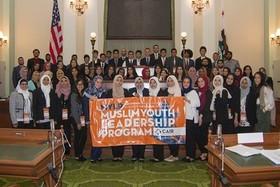 """دانشآموزان آمریکا در دوره """"رهبری جوانان مسلمان"""" شرکت میکنند"""