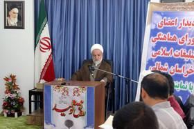 ارکان اربعه فعالیت شورای هماهنگی تبلیغات اسلامی خراسان شمالی