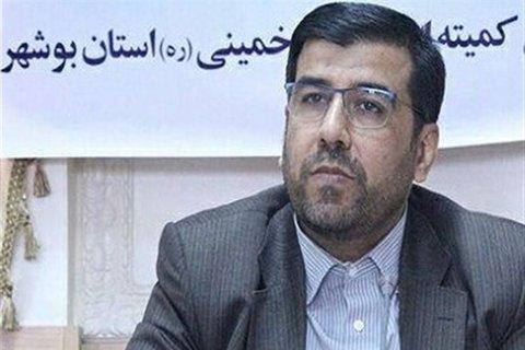 لطفی کمیته امداد بوشهر