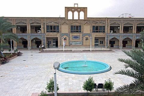 مدرسه علمیه امام خمینی اهواز