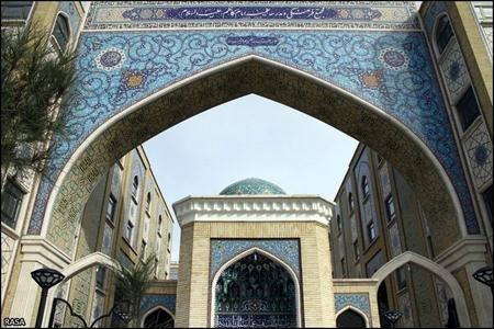 مدرسه علمیه امام کاظم