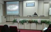 نقد فیلم مستند «شهر مقدس» برگزار شد