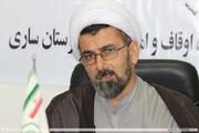 امت اسلامی در برابر طرح ننگین معامله قرن قیام کنند