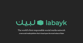 شبکه اجتماعی اسلامی «لبیک» در سطح جهانی آغاز به کار کرد