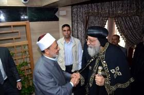 اسقف مسیحیان مصر عید قربان را به شیخ الازهر تبریک گفت+تصاویر