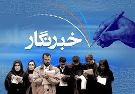 صداقت و تقوای رسانه ای از شاخصه های مهم خبرنگار متعهد و مسلمان است