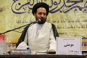 لباس روحانیت نماد اسلام و فرهنگ ناب محمدی است
