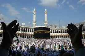The Muslim pilgrimage of Hajj explained