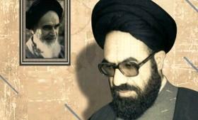مراسم بزرگداشت شهیدان دکتر غلام محمد فخرالدین و عارف حسین الحسینی در قم برگزار شد