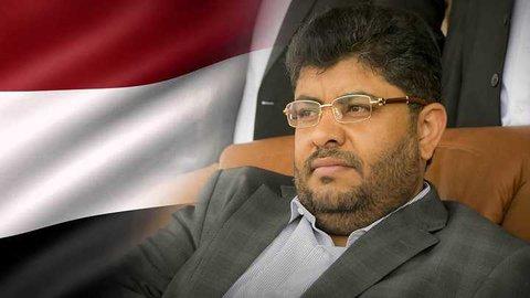 محمد علی حوثی عضو شورای عالی سیاسی یمن