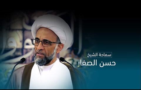 شیخ حسن صفار روحانی شیعه عربستان