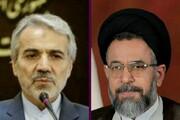 سفر وزیر اطلاعات و معاون رئیس جمهور  به گیلان