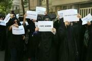 تہران میں ہندوستان کے سفارت خانے کے سامنے احتجاجی مظاہرہ+تصاویر