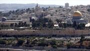 دادگاه اسرائیلی حکم برگزاری مراسم یهودی در مسجدالاقصی را لغو کرد