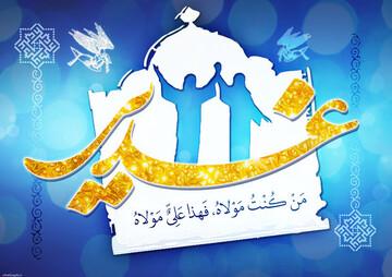 کنگره ملی شعر غدیر در شیراز برگزار میشود