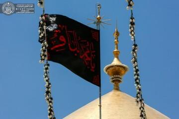 حرم امیرالمومنین (ع) در سوگ شهادت امام باقر(ع) سیاهپوش شد + تصاویر