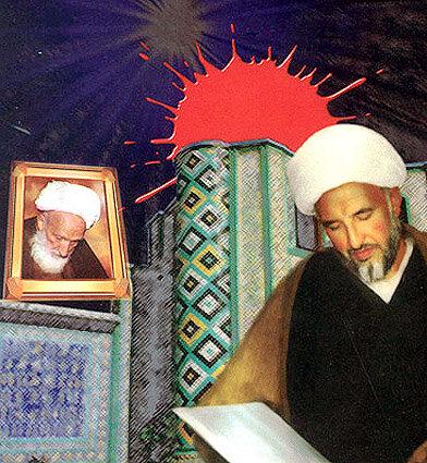 برگزاری یادواره شهید ترور آیت الله محمدی عراقی در کرمانشاه