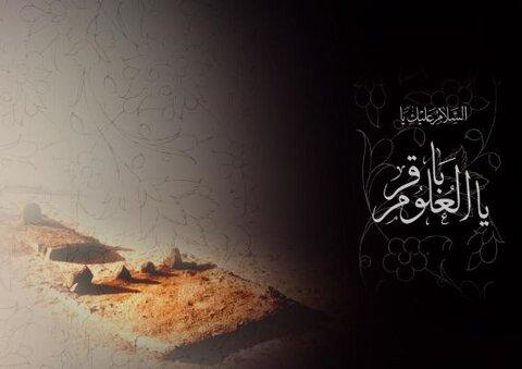 استشهاد الإمام محمد الباقر عليه السلام