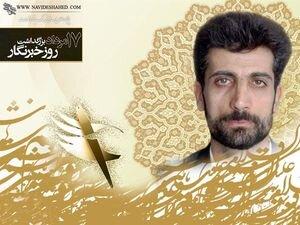 شهید محمود صارمی