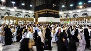 Over 2 million Muslims in Mecca for start of hajj pilgrimage