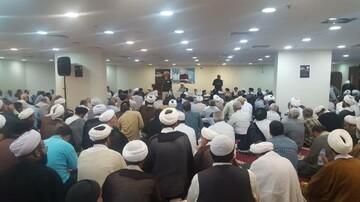 مراسم بزرگداشت شهادت امام باقر(ع) در مکه مکرمه برگزار شد