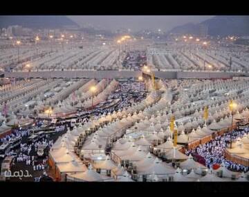 Muslim pilgrims converge on Saudi's Mina ahead of Hajj