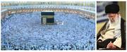 ندعو الأمة الإسلامية إلى المشاركة الفعالة لإلحاق الهزيمة بصفقة القرن