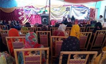 بررسی «حقوق و جایگاه زن در اسلام» در کویته پاکستان