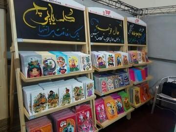 استقبال مردم از نوشت افزارهای ایرانی