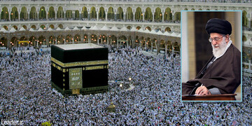 Message of the Leader of the Islamic Revolution to the great Hajj