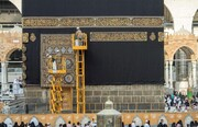 Holy Kaaba covered with a new Kiswah