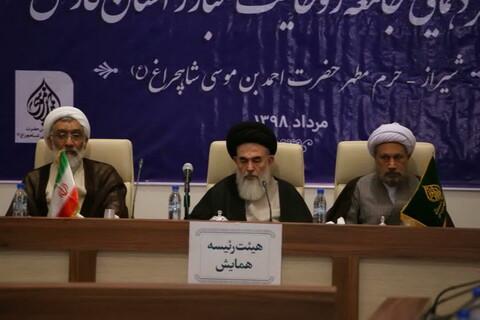 گردهمایی جامعه روحانیت مبارز تهران و فارس