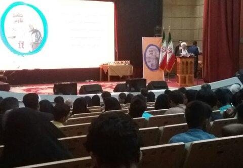 مراسم ششمین جشنواره ملی مطبوعات هرمزگان با حضور اهالی رسانه و مسئولان استانی در سالن اجتماعات شهید آوینی بندرعباس