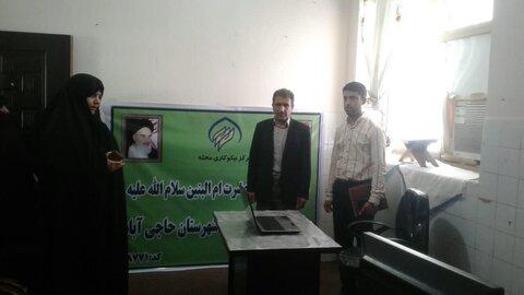 افتتاح مرکز نیکوکاری در حوزه علمیه حاجی آباد استان هرمزگان