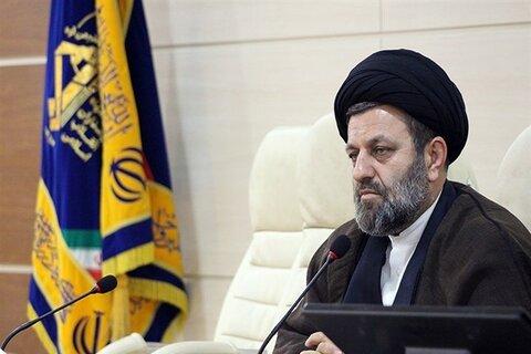 سید محسن حسینی دیباجی