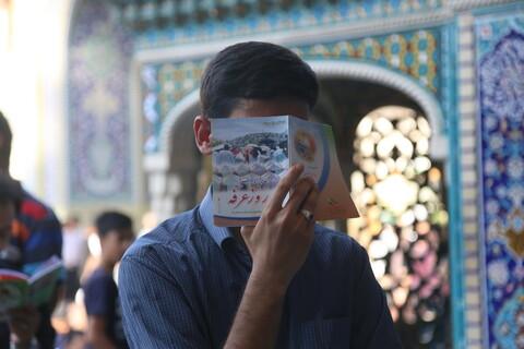 تصاویر/ مراسم پرفیض دعای عرفه در حرم حضرت معصومه(س)