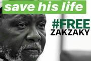 نائیجیریا کی حکومت کا شیخ زکزاکی کے بتدریج قتل میں اسرائیل اور سعودی عرب کے ساتھ تعاون